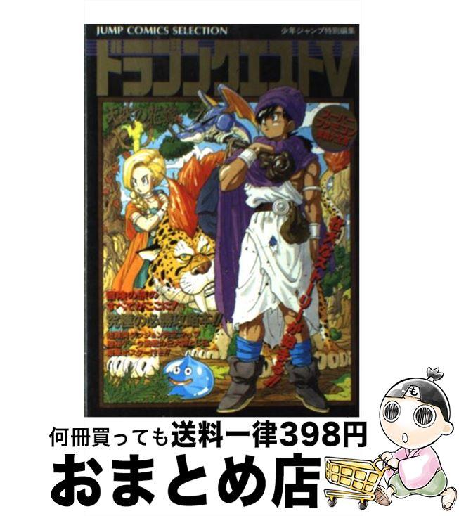 本・雑誌・コミック, その他  5