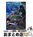 中古 遊☆戯☆王5D'S STARDUST ACCELERATOR WORLD CHA KONAMI公式攻略本 ニンテンドD   単行本ソフトカバ宅配便出荷