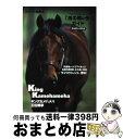 【中古】 「あの馬は今?」ガイド 2005ー2006 / 流星社 / 流星社 [単行本]【宅配便出荷】
