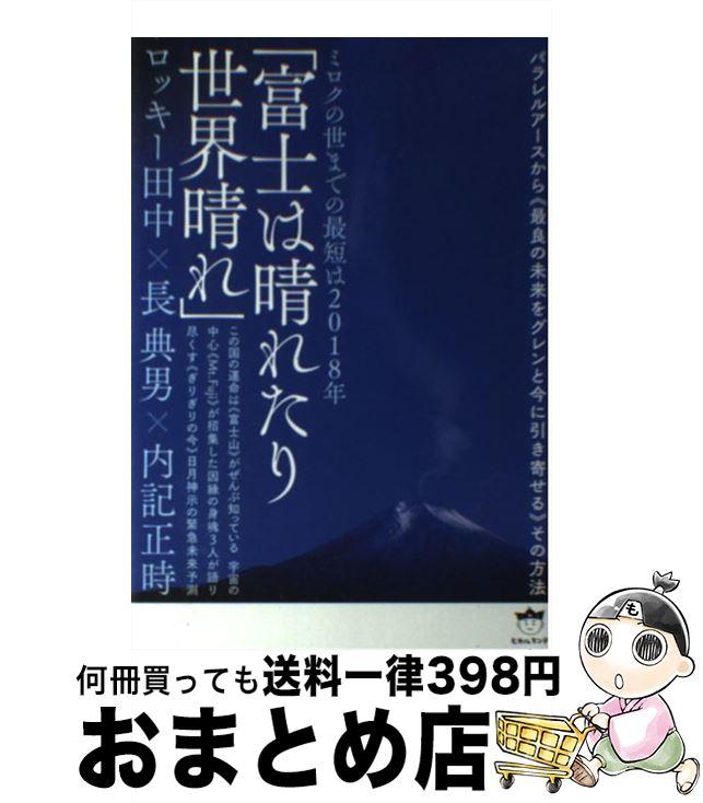 人文・地歴・哲学・社会, その他  2018 , ,