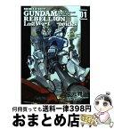 【中古】 機動戦士ガンダム戦記REBELLION Lost War Chronicles 01 / 夏元 雅人 / KADOKAWA/角川書店 [コミック]【宅配便出荷】