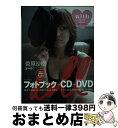 【中古】 Doll 菅原沙樹 / ヤブタ・オサミ / 講談社 [単行本]【宅配便出荷】
