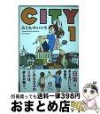【中古】 CITY 1 / あらゐ けいいち / 講談社 [コミック]【宅配便出荷】