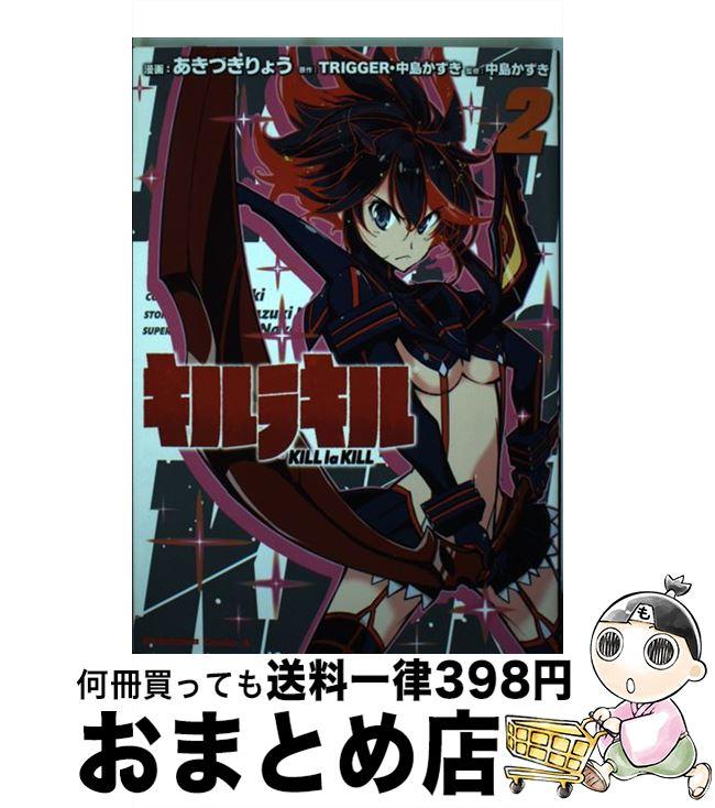 コミック, 青年  2 , KADOKAWA