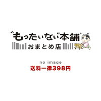 【中古】RYUKYUTON/CD/IN-1004/DASTAMAS[CD]