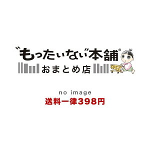 【中古】 Lullaby /GALLIMARD/Jean-Marie Gustave Le Clezio / Gallimard Education [ペーパーバック]【宅配便出荷】