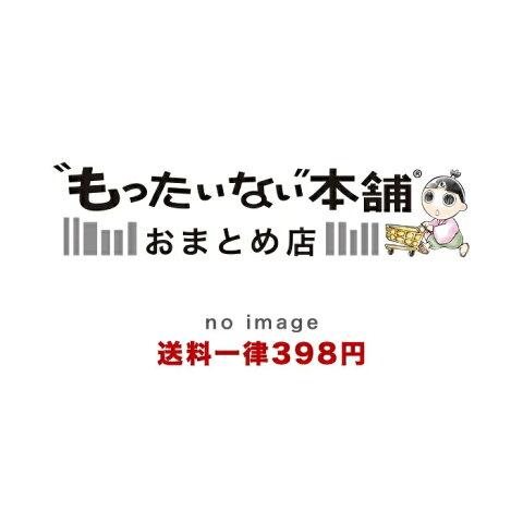 【中古】 魔境の扉飛蝶の剣 / 白井 恵理子 / KADOKAWA [新書]【宅配便出荷】