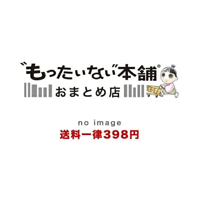 【中古】 お台場バーバリアンズ 1 / M・A・T, 金井 たつお / 集英社 [コミック]【宅配便出荷】