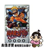 【中古】NARUTO  1/岸本 斉史[コミック]【あす楽対応】