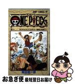【中古】ONE PIECE  巻1/尾田 栄一郎[コミック]【あす楽対応】