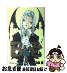 【中古】 B壱 4 / 大久保 篤 / スクウェア・エニックス [コミック]【ネコポス発送】