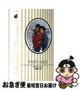 【中古】 クリスマスまで / モイラ ターリング / ハーレクイン [新書]【ネコポス発送】