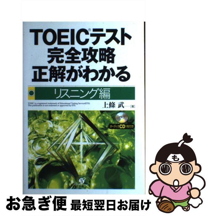 https://item.rakuten.co.jp/mottainaihonpo/4883994287/