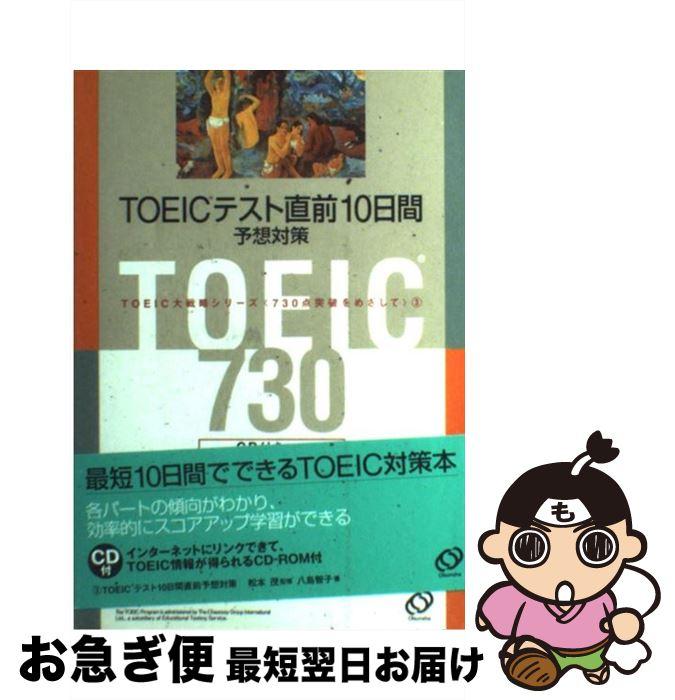 https://item.rakuten.co.jp/mottainaihonpo/4010934735/