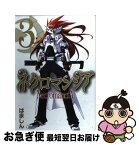 【中古】 ネクロマンシア 3 / はましん / スクウェア・エニックス [コミック]【ネコポス発送】