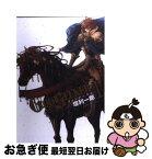 【中古】 ゴッドシーカー 1 / 堤 利一郎 / アスキー・メディアワークス [コミック]【ネコポス発送】