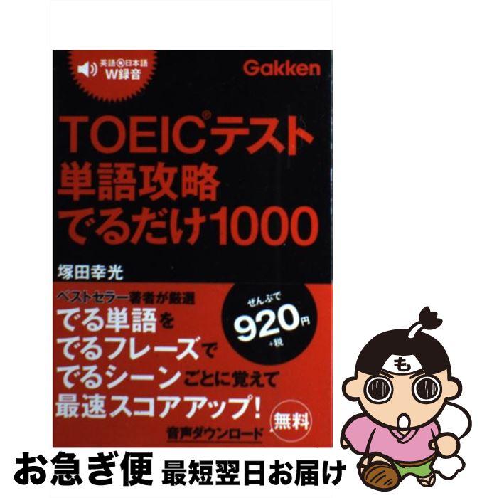 https://item.rakuten.co.jp/mottainaihonpo/4053039673/