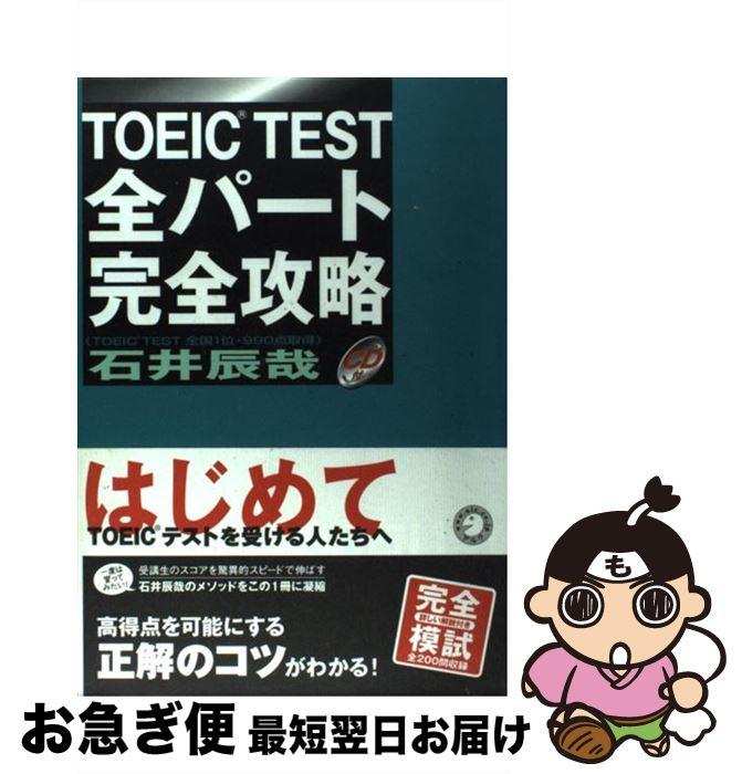 https://item.rakuten.co.jp/mottainaihonpo/4757405189/