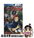 【中古】 K.O.sen 2 / 村瀬 克俊 / 集英社 [コミック]【ネコポス発送】