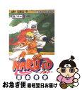 【中古】 NARUTO 11 / 岸本 斉史 / 集英社 [コミック]...