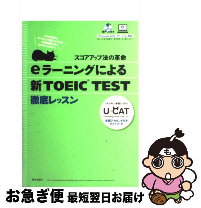 https://item.rakuten.co.jp/mottainaihonpo/4255003769/