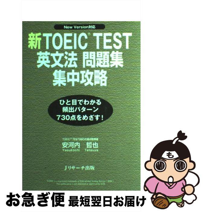 https://item.rakuten.co.jp/mottainaihonpo/4901429361/
