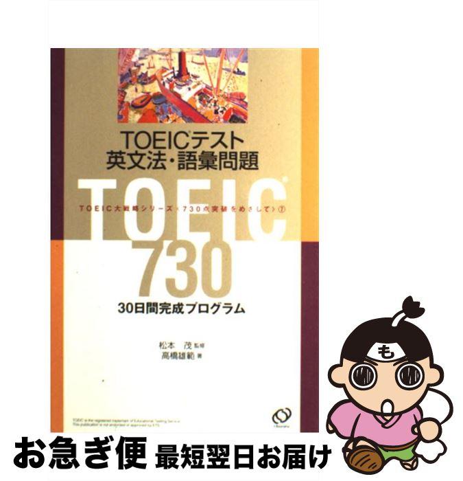 https://item.rakuten.co.jp/mottainaihonpo/4010934778/