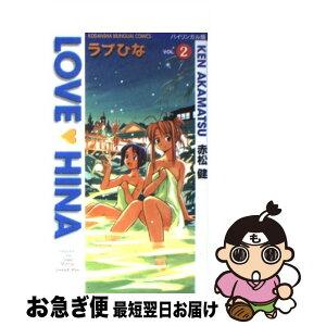 [Used] Love Hina Bilingual version vol.2 / Ken Akamatsu