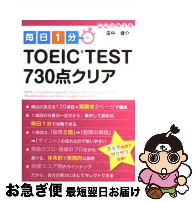 https://item.rakuten.co.jp/mottainaihonpo/4806136255/