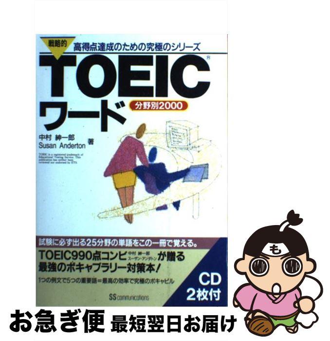 https://item.rakuten.co.jp/mottainaihonpo/4827515026/