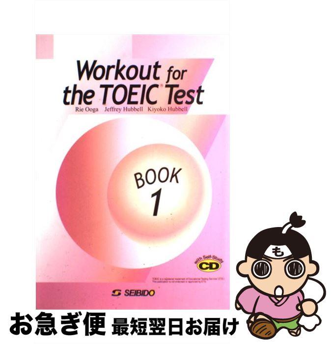 https://item.rakuten.co.jp/mottainaihonpo/479190060x/
