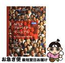 【中古】 ACLSプロバイダーマニュアル 日本語版 〔第2版...