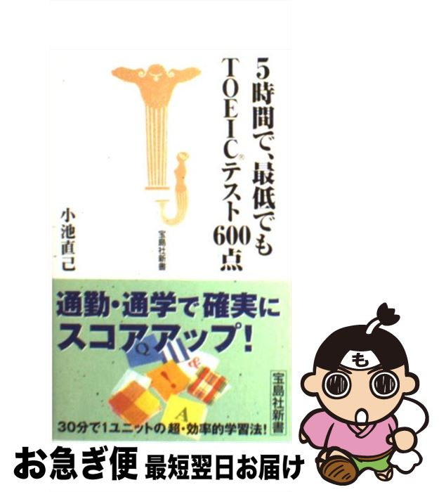 https://item.rakuten.co.jp/mottainaihonpo/4796627634/