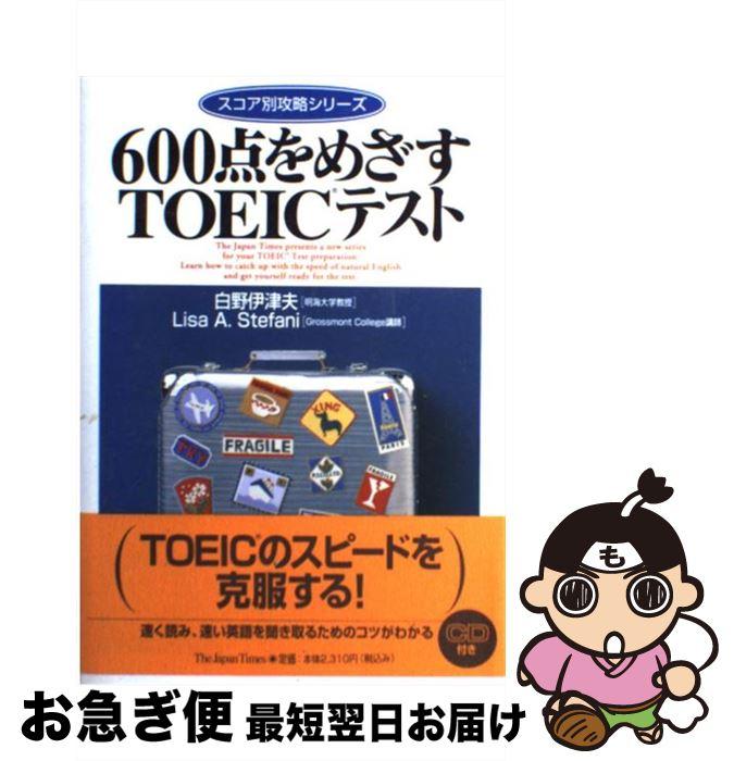 https://item.rakuten.co.jp/mottainaihonpo/4789009858/
