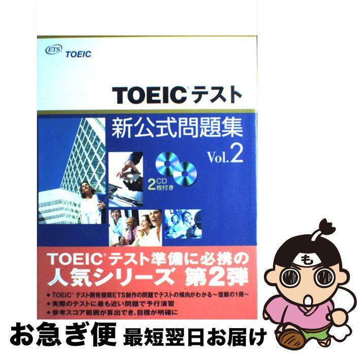 https://item.rakuten.co.jp/mottainaihonpo/4906033369/