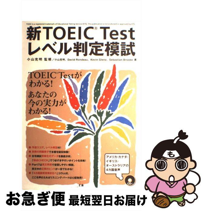 https://item.rakuten.co.jp/mottainaihonpo/4862900011/