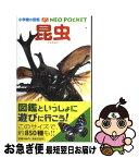 【中古】 昆虫 / 小池 啓一 / 小学館 [単行本]【ネコポス発送】