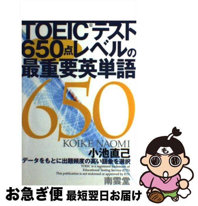 https://item.rakuten.co.jp/mottainaihonpo/4523422796/
