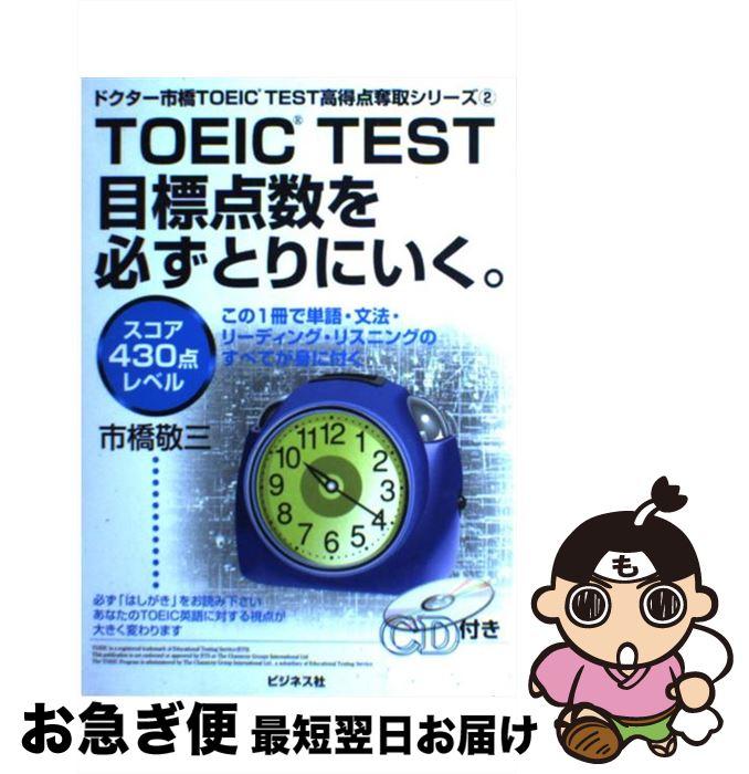 https://item.rakuten.co.jp/mottainaihonpo/4828408509/