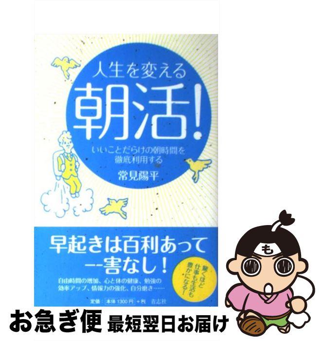 https://item.rakuten.co.jp/mottainaihonpo/4903853608/
