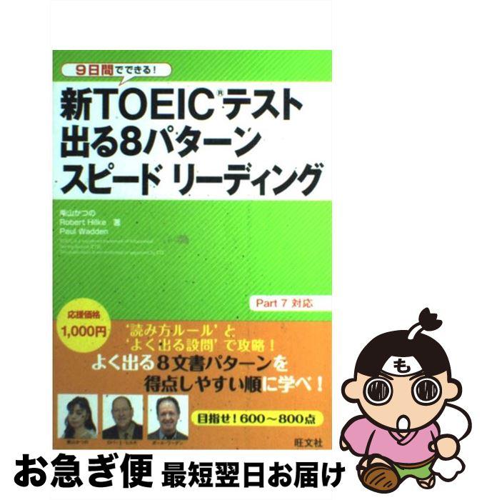 https://item.rakuten.co.jp/mottainaihonpo/4010941871/