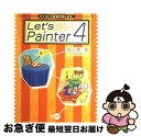 【中古】 Let's Painter 4 Painter日本語版ver.4対応 / 渡辺 優 / ディーアート [単行本]【ネコポス発送】
