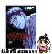 【中古】 ヴィクトリー 1 / 今泉 伸二 / 新潮社 [コミック]【ネコポス発送】