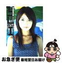 【中古】 Yu & I 長谷部優写真集 / 矢西 誠二 / KADOKAWA [ムック]【ネコポス発送】