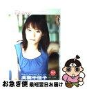 【中古】 Tapestry 高樹千佳子DVD付きphoto book / 矢西 誠二 / 集英社 [単行本]【ネコポス発送】