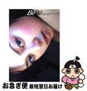 【中古】 Be´be´ 藤本綾写真集 / 西田 幸樹 / 角川書店 [大型本]【ネコポス発送】