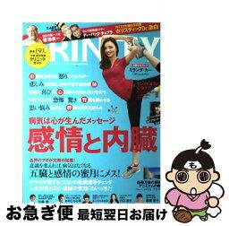 【中古】 TRINITY vol.44 / インフォレスト / インフォレスト [大型本]【ネコポス発送】