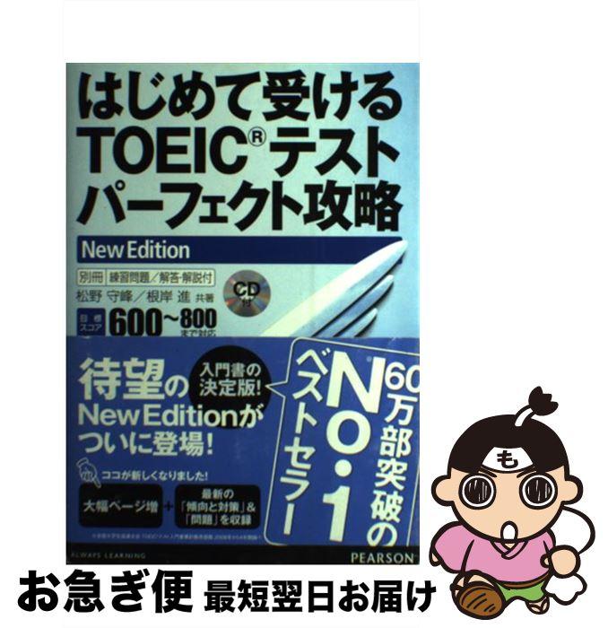 https://item.rakuten.co.jp/mottainaihonpo/434200075x/