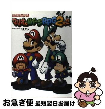 【中古】 マリオ&ルイージRPG 2 Nintendo dream / 毎日コミュニケーションズ / 毎日コミュニケーションズ [単行本]【ネコポス発送】