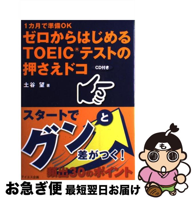 https://item.rakuten.co.jp/mottainaihonpo/4887841132/